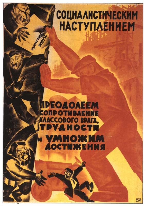 Recopilación de carteles de propaganda comunista Ussr0457