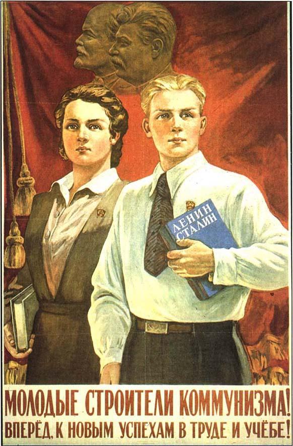 Recopilación de carteles de propaganda comunista Ussr0478