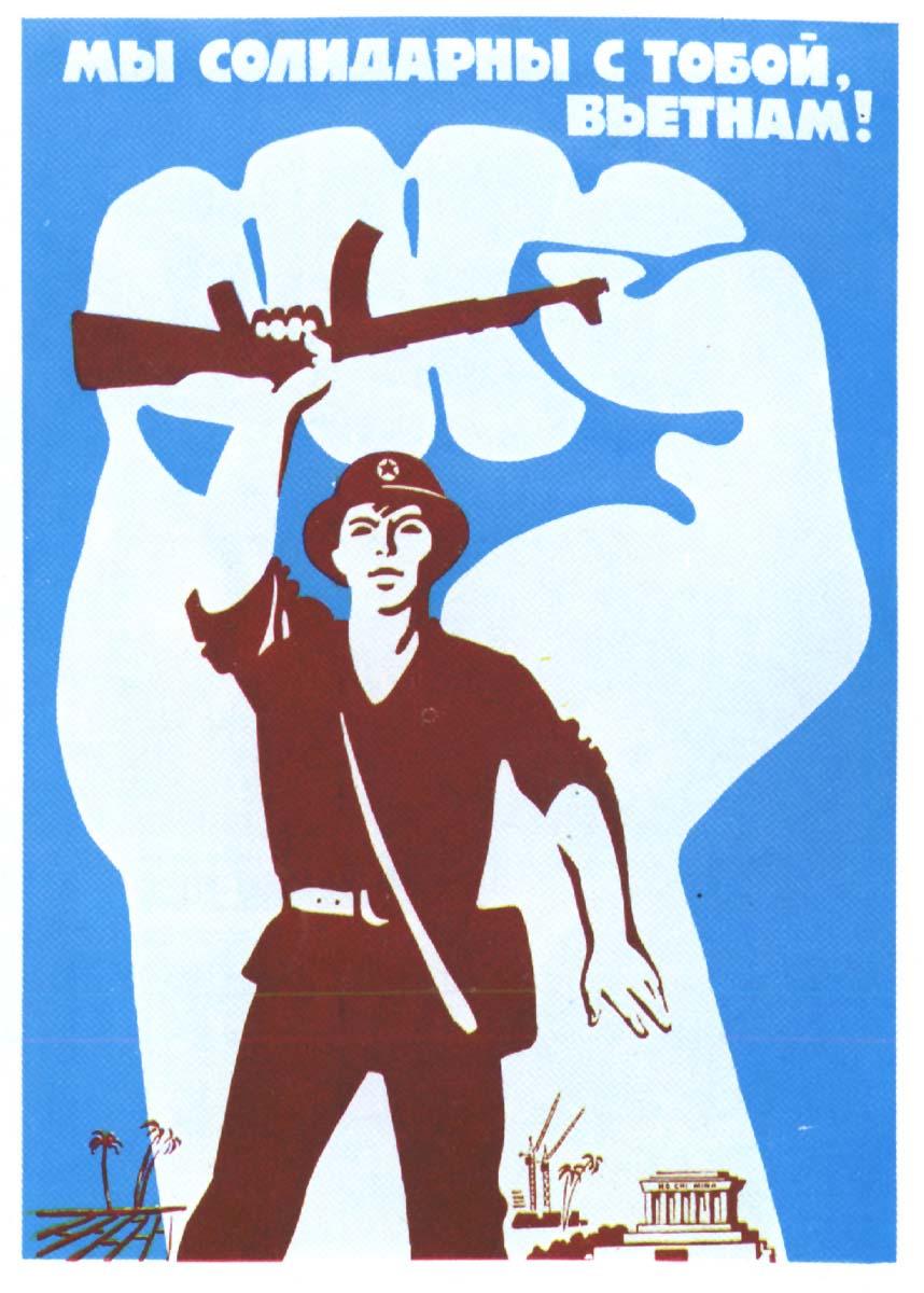 Recopilación de carteles de propaganda comunista Ussr0524