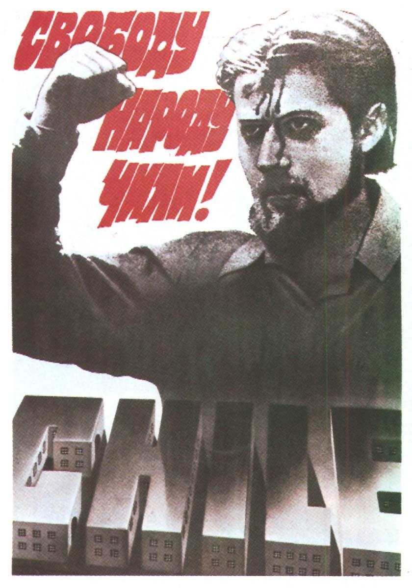 Recopilación de carteles de propaganda comunista Ussr0525