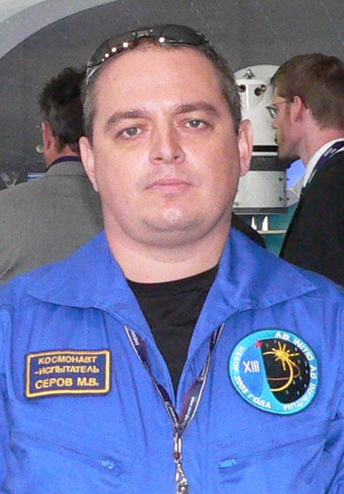 femmes cosmonautes en Russie Serov_mark