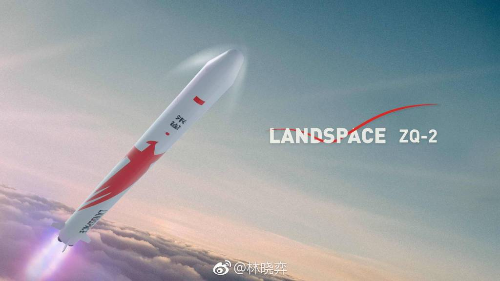 [Chine] Landspace 12