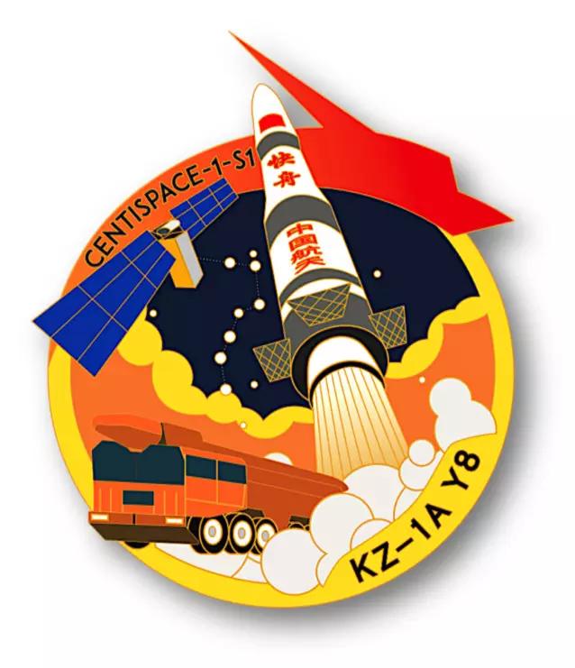 KZ-1A Y8 (Centispace-1-S1) - 29.9.2018 KZ-1A-Y8