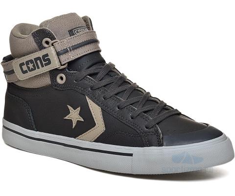 Večito u trendu : All Star Converse - Page 2 Converse-patike-pro-blaze-plus-men-2-480x400