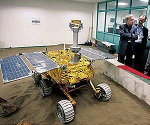 Mission Chang'e 3 (pré atterrisage) China-change-3-lunar-rover-lg