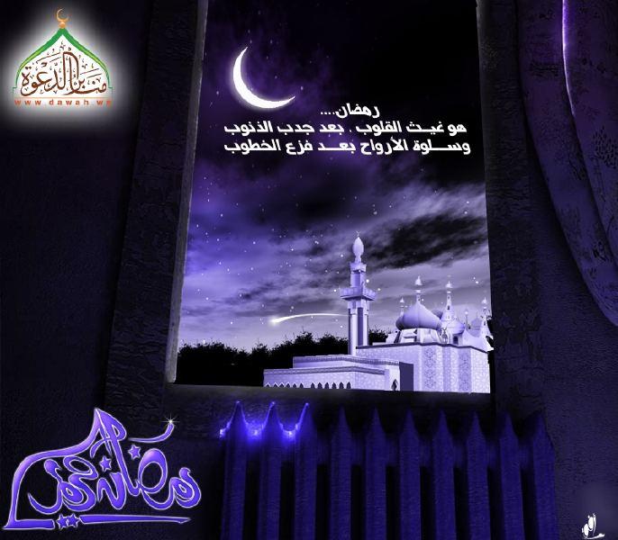 صور جديدة للشهر الفضيل   رمضان متحركة2017 2015_1402889710_128