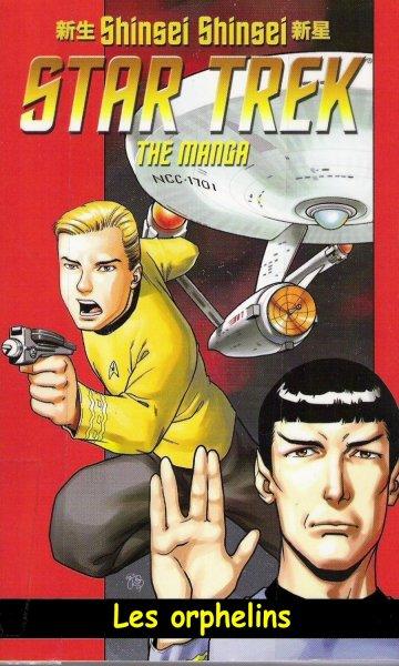 Les orphelins [TOS Manga #2;2007] 250