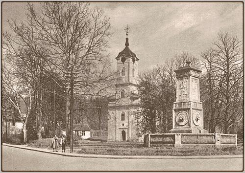 Slike Beograda sad i nekad.. Topcider-TerazijskaCesma