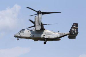 UPDATES ~ Marines Land At Langley?  Marines-tilt-rotor-300x200