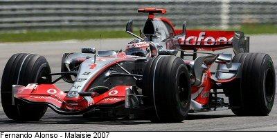 Ecurie McLarens 1167