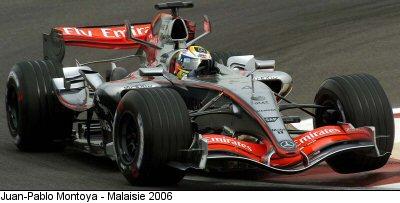 Ecurie McLarens 974