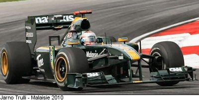Ecurie Lotus 1438