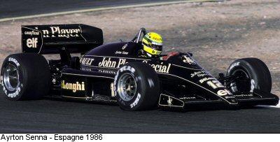 Ecurie Lotus 308