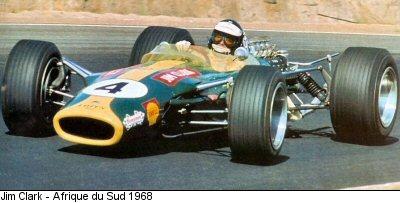 Ecurie Lotus 607