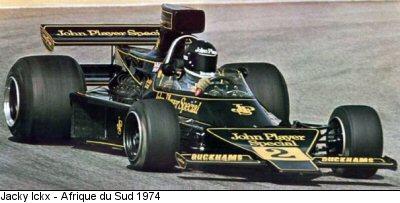 Ecurie Lotus 714