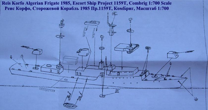 البحرية الجزائرية بين الماضي و الحاضر - صفحة 5 RK9471Inst2a