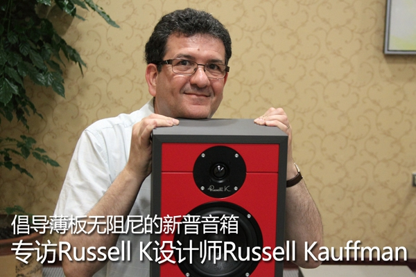 Russell k Red 50 vs 100 RussellK4