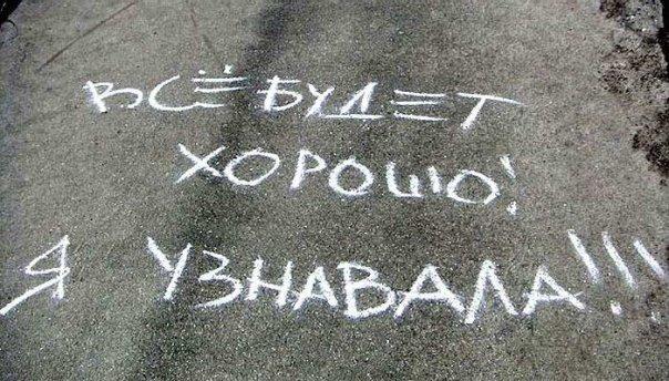 Зашел на форум - поздоровайся со всеми))) 1516