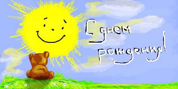 Блог SunShine Radio 692