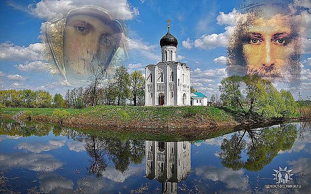 Русь моя Небесная 3583