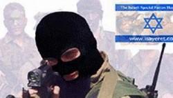 C ФРОНТОВ ЕВРЕЙСКОЙ ИМПЕРИИ Mossad