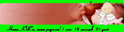 Новогодние утренники в детской библиотеке - 2017 закончились!!! - Страница 30 Line_c10_l10_b10_t0cde0f8e0-cac8d1e02c-ede0f8e0-f0e0e4eef1f2fc21_d07.09.2015_fc1_f4_fs14_tz10800