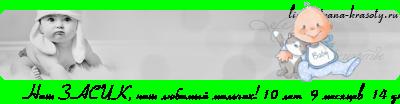 Где купить бесконтактный термометр? - Страница 3 Line_c10_l14_b12_t0cde0f8-c7c0d1c8ca2c-ede0f8-ebfee1e8ecfbe9-ece0ebfcf7e8ea21_d24.10.2012_fc1_f4_fs14_tz10800
