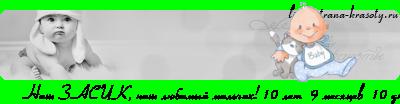 Пищевая моль (ААААА!!!) - Страница 2 Line_c10_l14_b12_t0cde0f8-c7c0d1c8ca2c-ede0f8-ebfee1e8ecfbe9-ece0ebfcf7e8ea21_d24.10.2012_fc1_f4_fs14_tz10800