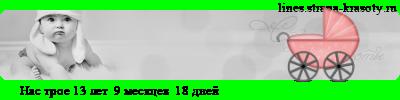 Поздравляем Егорушку (мама Nyu-ta) с 6 летием!!! Line_c10_l14_b24_t7_d15.10.2009_fc1_f0_fs10_tz18000
