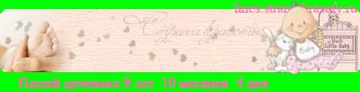 Мультиварка и всё о ней - Страница 4 Line_c10_l5_b10_t0cde0f8e5e9-e4eef7e5edfceae5_d29.09.2013_fc14_f0_fs12_tz21600