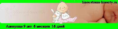 ХВАСТЫ!Часть 2.Любимые покупки в магазинах США и ЕВРОПЫ!( Nyu-ta) - Страница 43 Line_c10_l7_b10_t0c0ebe5edf3f8eae5_d17.01.2014_fc1_f0_fs10_tz10800