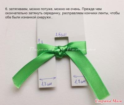 Бантик для украшения вязанных вещей. МК 3521317_89236nothumb500