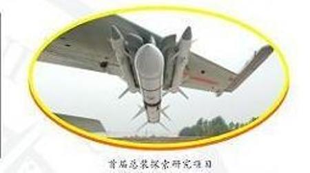 تأكيد صفقة الجي اف-17 المصرية ونفي الميج-29 - صفحة 3 20080202_06a
