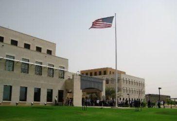 أحداث جارية  - صفحة 2 US_embassy_Khartoum-5254f