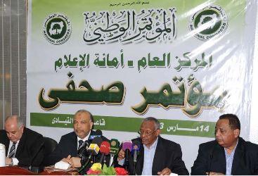 أحداث جارية  Nafi_and_kitani_in_press_conference_khartoum_14_march_2013_sudan-66038