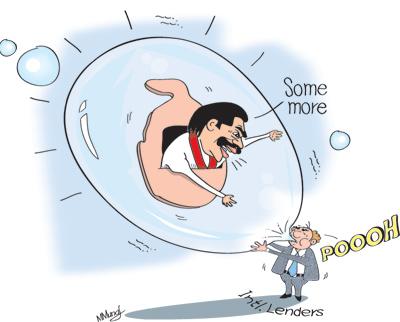 Real reason for presnt level of stock market in Sri Lanka Econ-Cartoon