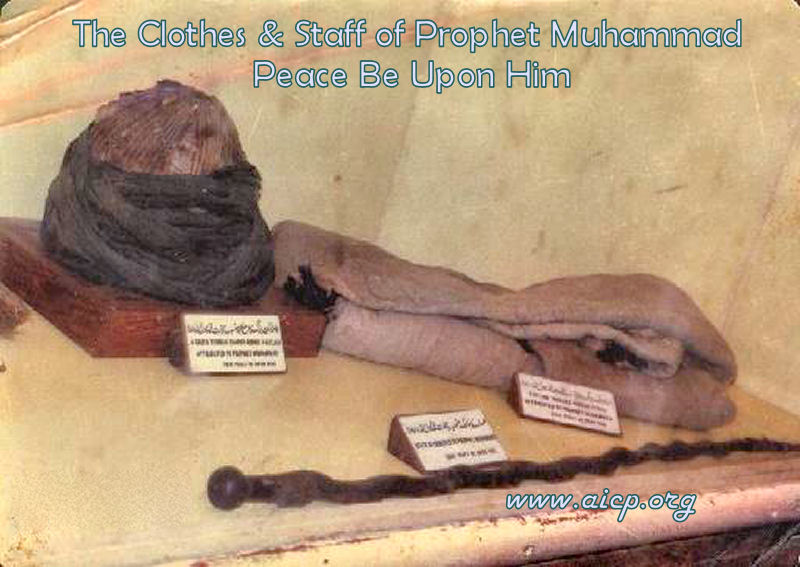 Prophet Muhammad- The_Clothers__Staff_of_Prophet_Muhammad