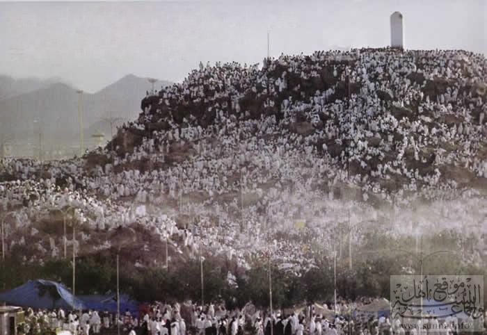 فضل يوم عرفة وحال السلف فيه Arafat2
