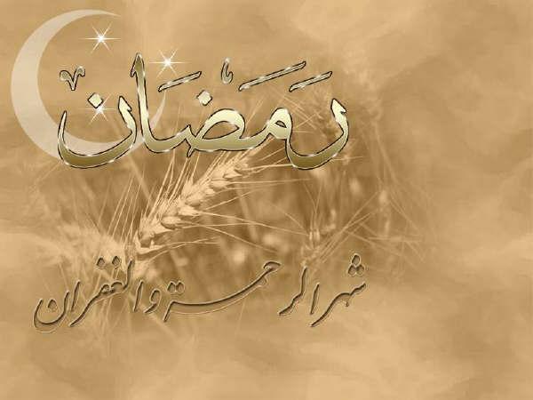 كل عام وانتم بخير  Ramadan_169