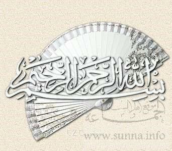 [SMS]  أضخم مجموعة من الرسائل والنكات الحزينة + الفراق والعتاب .. والله رائعة Bismillah