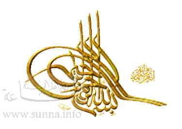 بوربوينت المنهج كامل ادخل و حمل 3 ميجا فقط.... Islamic_art_1