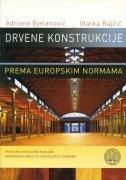 Drvene konstrukcije prema europskim normama M_100006046