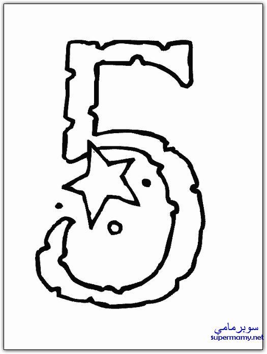 بوسة ووردة وطماطمية - صفحة 3 Supermamy-1692fe6bcb