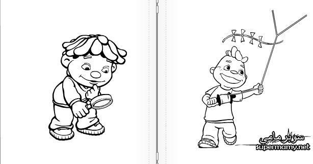 صور تلوين شخصيات كرتون زيد والعلوم (زيد فتى العلوم والاصدقاء )  Supermamy-485407c0a5