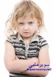 . كيف نتعامل مع الطفل العنيد .. Supermamy-8761c1761f