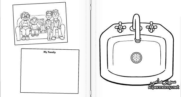 صور تلوين شخصيات كرتون زيد والعلوم (زيد فتى العلوم والاصدقاء )  Supermamy-9a597f5eb5