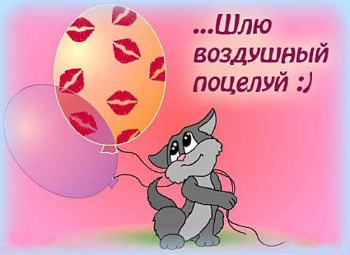 С Днем св. Валентина! 14f_3