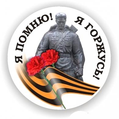 День победы! 9may_22