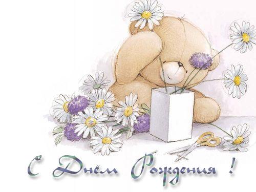 Натуся-Keeganing с Днем Рождения!!! Dr_04