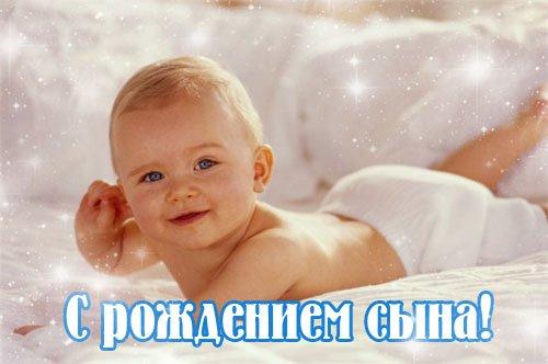 Лену (alexxxxa) с рождением сыночка! - Страница 2 Novor_m_19